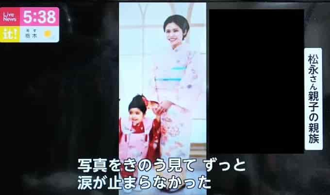 松永真菜さんと莉子ちゃんの顔画像が判明!旦那・夫がコメントを公表 その内容が悲しすぎる 飯塚幸三が起こした池袋プリウス事故の被害者遺族の悲痛な叫び