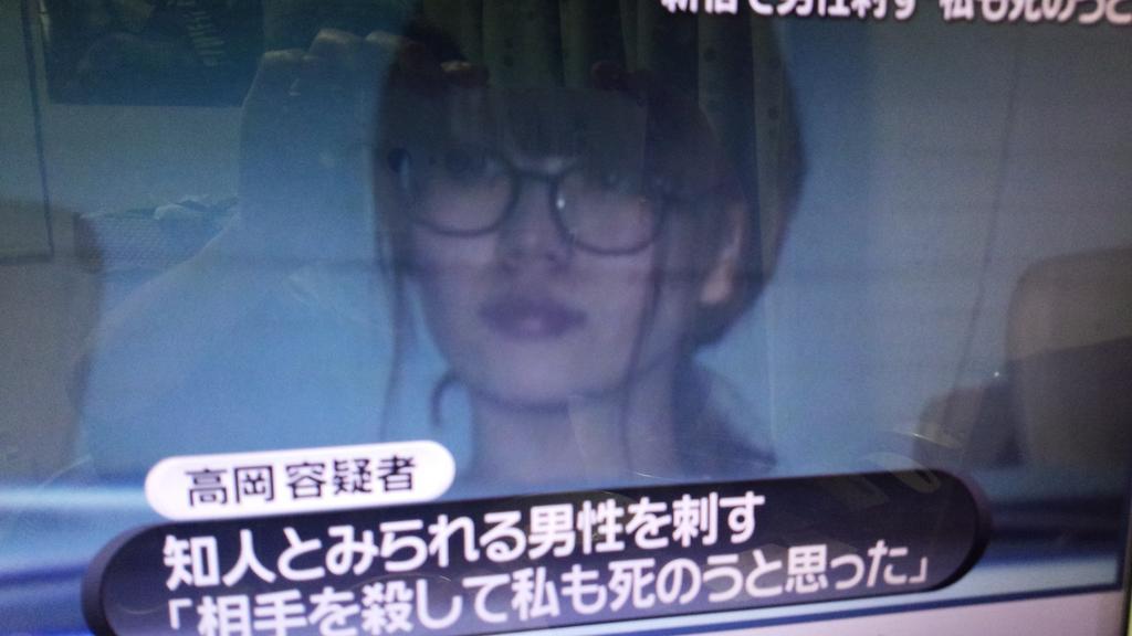 高岡由佳の顔画像はこちら!犯行動機はお金?新宿区のマンションでホストを刺す殺人未遂事件の犯人